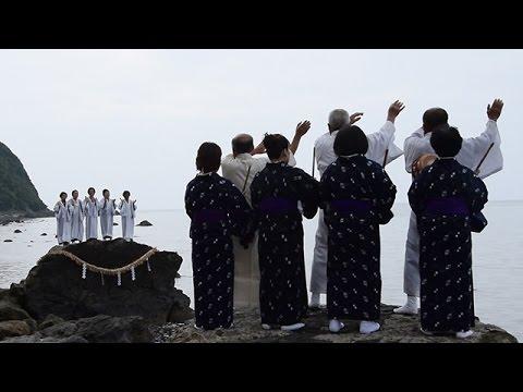 海の神に豊作祈願 奄美で「平瀬マンカイ」