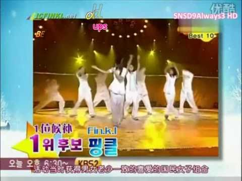 110213 Snsd-wins Top 1 Best Girl Groups[hd]  Generation Empathy Saturday video