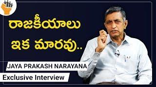 Jayaprakash Narayan Exclusive Interview  Every Ind