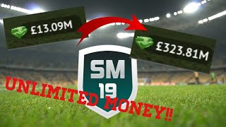 Soccer Manager 19 money glitch/hack!!(How to make unlimited money)
