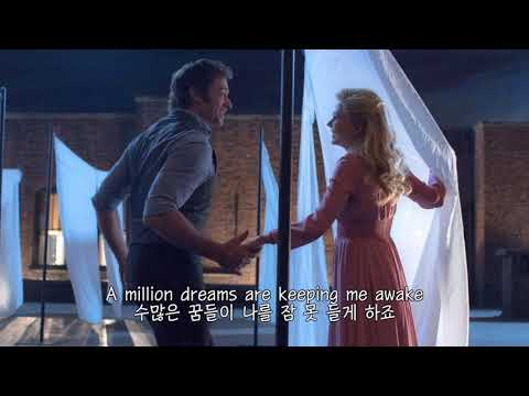 A Million Dreams - Ziv Zaifman, Hugh Jackman, Michelle Williams (위대한 쇼맨 OST) 가사/한국어번역