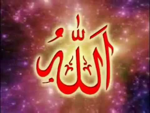Asma Ul Husna 99 Nama Allah video