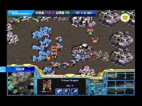 SWL 2011  Bisu vs Flash 2011-04-09  @ Aztec