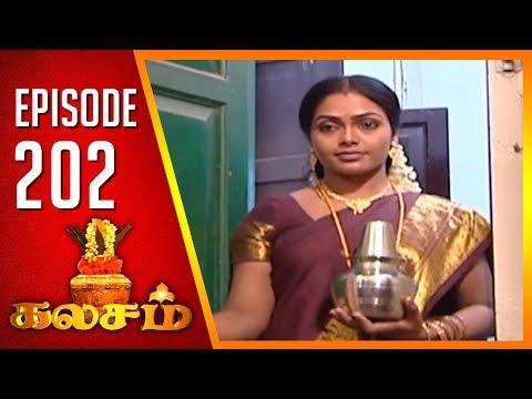 Kalasam | Tamil Serial | Epi 202 | Sun TV | Ramya Krishnan | Vision Time thumbnail
