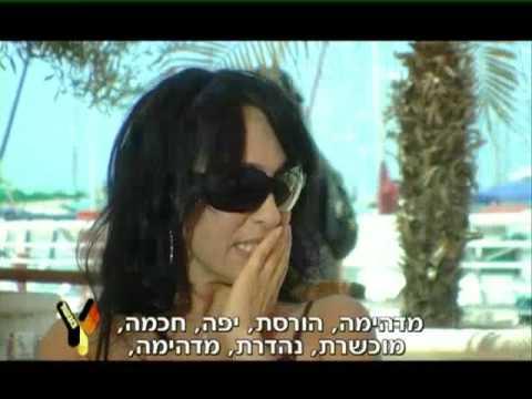 אביעד קיסוס Y בעשר מראיין את ריטה - חלק 2