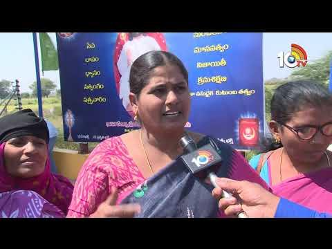 బాబాను తక్షణమే అరెస్ట్ చేయాలి..ఆశ్రమం ముసుగులో..| AIDWA Demand Arrest Baba | Keesara | 10TV ...