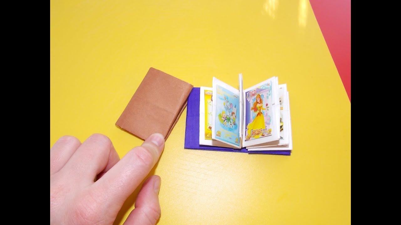Книжки из картона и бумаги своими руками для детей