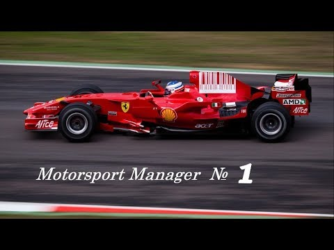 Motorsport Manager. F1 2017 Full Mod № 1