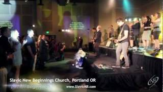 За Тобой Пойду - New Beginnings Church (I will follow - by Chris Tomlin)