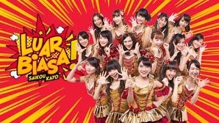 download lagu Saikou Kayo Luar Biasa - Jkt48 gratis