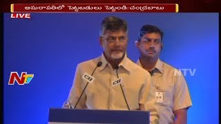 AP CM Chandrababu Naidu Speech at CII Summit in Delhi