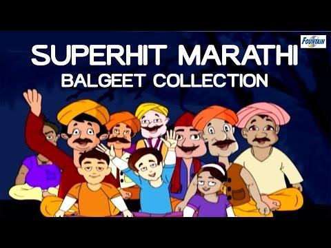 Mamachya Gavalajauya - Animated Song For Kids - Marathi video
