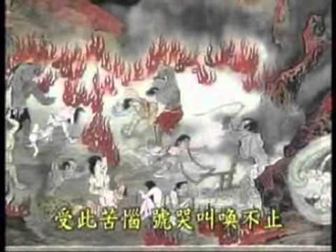 Phim hay ve Dia Nguc(DNBTD) 2_5.wmv