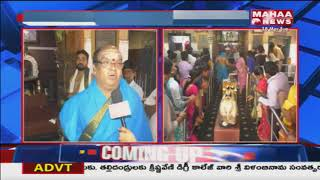 Ugadu Special : Heavy Rush In Sri Neelakanteshwara Temple |Vizag