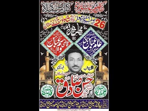 Live Majlis 26 Safar 2018 | ImamBargah Shah Yousaf Gardez Multan
