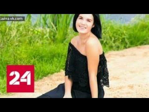 Ревнивый муж отрубал жене кисти рук по частям - Россия 24