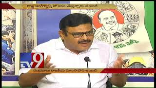 Chandrababu a vegetarian in real life but politically a non-vegetarian - Ambati