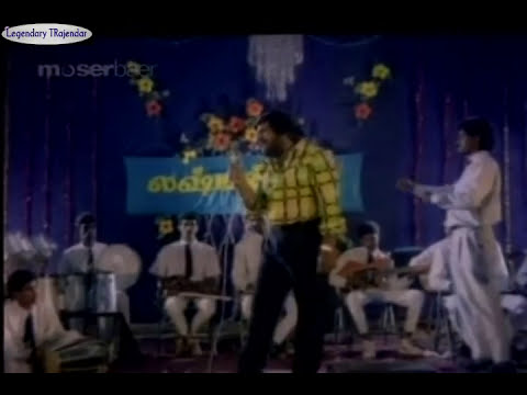 Oru Vasantha Geetam Mp3 Songs Free Download