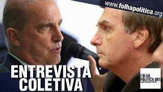 URGENTE: Onyx Lorenzoni concede coletiva de imprensa sobre a Previdência de Bolsonaro