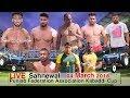 🔴 [LIVE] Sahnewal (Ludhiana) Punjab Federation Association Kabaddi Cup 04 Mar 2018