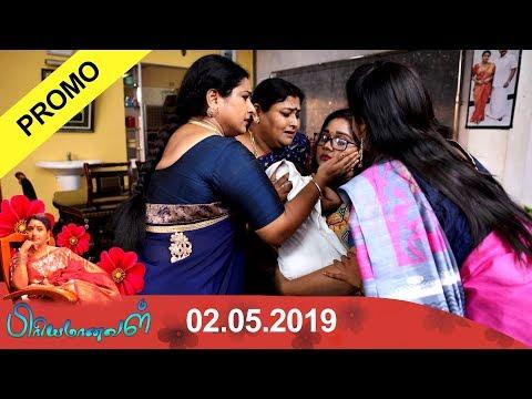 Priyamanaval Promo 03-05-2019 Sun Tv Serial Promo Online