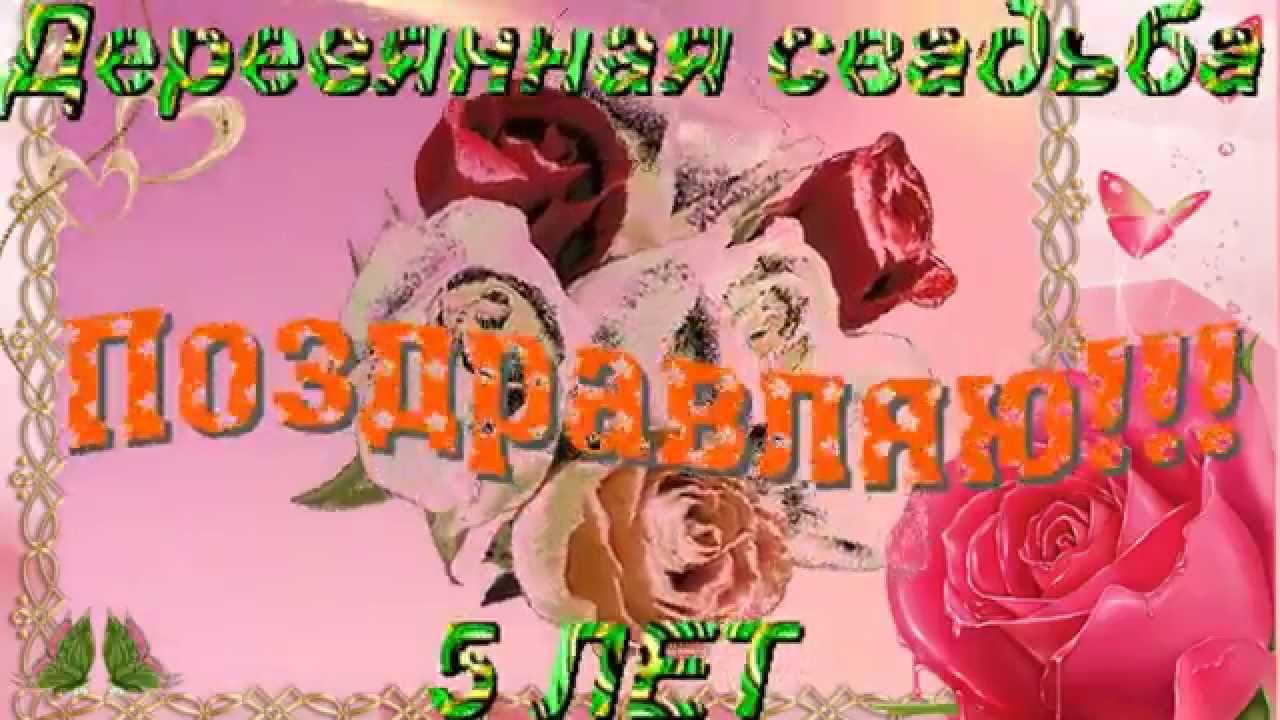 Поделки своими руками из подручных средств цветы 25