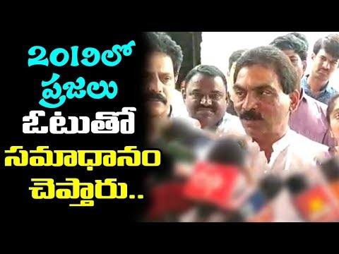 Lagadapati Rajagopal About AP Special Status | Lagadapati Rajagopal | ManaAksharam
