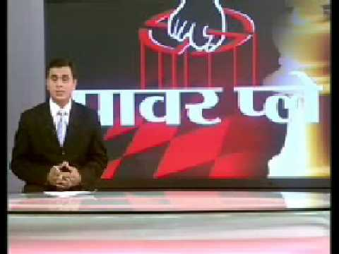Indian Journalist Fucking India (pure Hindi) video