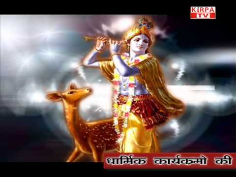 Krishan Sudama Milan - Kirpa Tv video