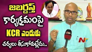 BJP Leader Arvind Racks TRS Rule in Telangana | Alleges KCR family Flaws | NTV
