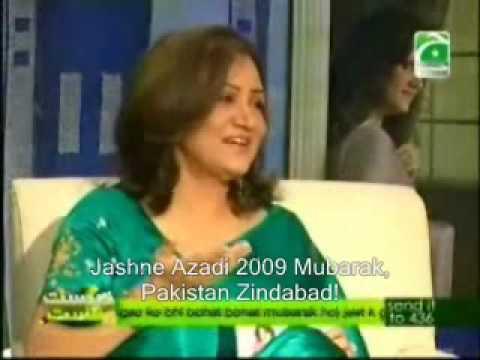 Pakistani Patriotic Songs Medley In Brunch With Bushra Part2 video