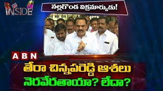 Focus on TRS MLC Candidate Tera Chinnapa Reddy | Inside
