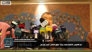 مصر العربية | عبد القدوس: الداخلية رفضت زيارة