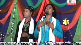 Bangla baul gan