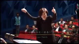 download lagu True Jesus Church #taiwan Orchestra gratis