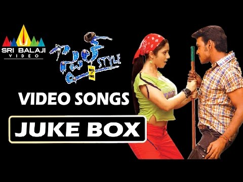 Style Movie Full Video Songs Back To Back || Raghava Lawrence, Prabhu Deva video
