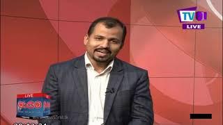 Maayima TV1 24th August 2019