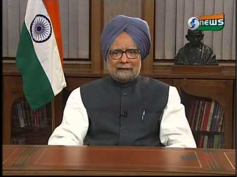 Dr. Manmohan Singh Addresses the Nation