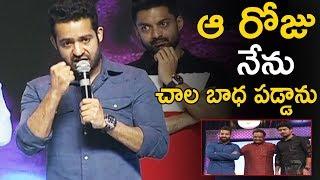 Junior NTR Emotional Moment at Naa Nuvve Pre Release Event | Kalyan Ram | Telugu Entertainement TV
