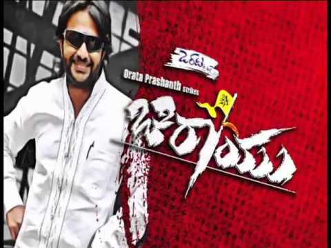Chirayu Kannada Movie First Look video