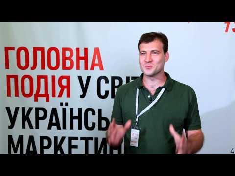Александр Красновский о конференции Marketing Revolution