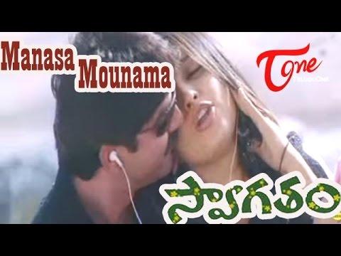 Swagatham Songs -  Manasa Mounama - Jagapathi Babu - Anushka