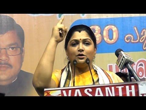 Kushboo Speech in Poonamalee Meeting   Against Tamilisai Soundarajan