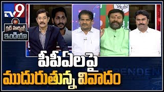 Chandrababu attacks YCP govt for its decision to re-negotiate PPAs || Good Morning India