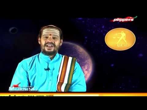 Thulaam Rasi | Astrology 2014 | Moon Signs video