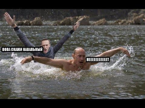 ВО ФРАНЦИИ СНОВА ПРОПАЛ МАЛЬЦЕВ Новости в 21.00 НАРОДОВЛАСТИЕ