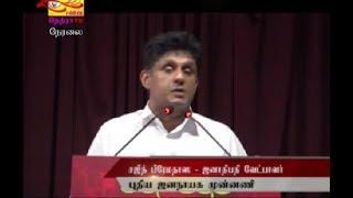 2019-10-22 | Nethra TV Tamil News 7.00 pm