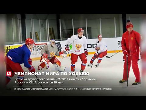 Тренер сборной США назвал игру российских хоккеистов бесподобной