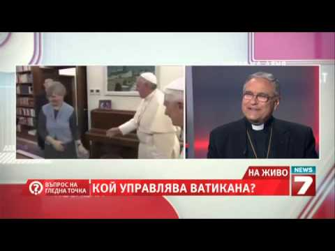 Въпрос на гледна точка - Кой управлява Ватикана?