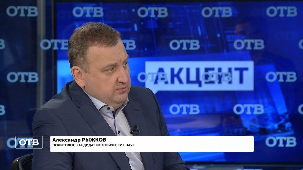 """""""Акцент с Евгением Ениным"""": Александр Рыжков"""